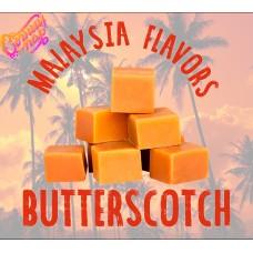 Ириска / Butterscotch