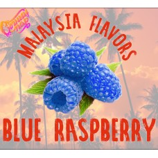 Голубая малина / Blue Raspberry
