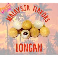 Лонган Малазийские ароматизаторы / Longan Malaysia flavors для самозамеса