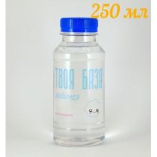База для самозамеса изготовления жидкости для электронных сигарет 250 мл