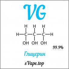 Глицерин для самозамеса изготовления жидкости для электронных сигарет  1 литр